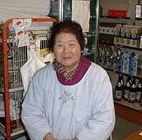 松本商店のおばあちゃん